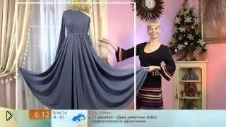 Смотреть онлайн Шикарное платье из трикотажа на торжество