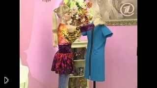 Смотреть онлайн Платье с молнией на спине своими руками