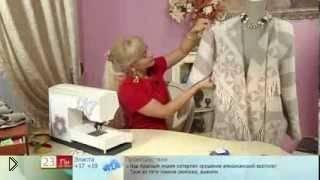 Смотреть онлайн Урок шитья: теплый кардиган из пледа