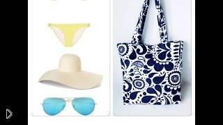 Смотреть онлайн Простая пляжная сумка своими руками