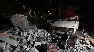 Смотреть онлайн Про взрыв в Рязани жилого дома
