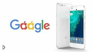 Смотреть онлайн Гугл выпустили конкурент Айфону