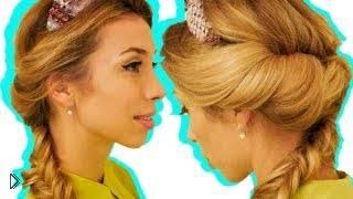 Смотреть онлайн Легкая прическа с помощью повязки для волос