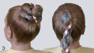 Смотреть онлайн Коса с двумя лентами на длинные волосы