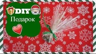 Смотреть онлайн Подарок своими руками для сладкоежек
