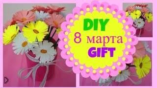 Смотреть онлайн Простой и приятный подарок для мамы своими руками