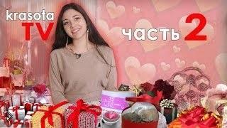 Смотреть онлайн Что подарить любимому мужчине на праздник