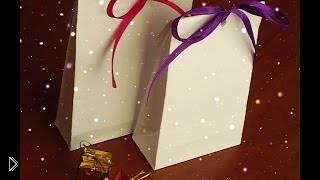 Смотреть онлайн Бумажный подарочный пакетик своими руками