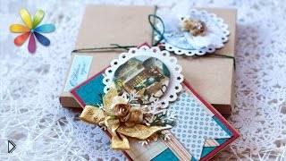 Идеи самых разнообразных подарков на Новый год - Видео онлайн
