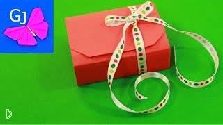 Смотреть онлайн Делаем оригами коробочку для небольшого подарка