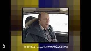 Смотреть онлайн Урок вождения: опасности пешеходного перехода