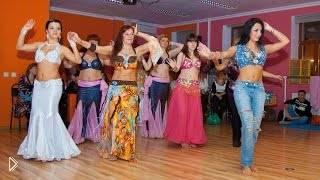 Смотреть онлайн Танец живота урок для начинающих