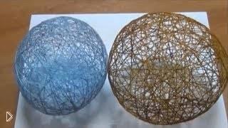 Смотреть онлайн Делаем игрушку: большой шар из ниток своими руками