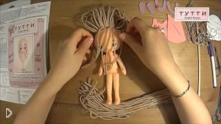 Смотреть онлайн Как сшить мягкую куклу самостоятельно