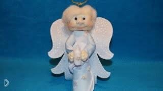 Смотреть онлайн Как сшить игрушку ангела своими руками