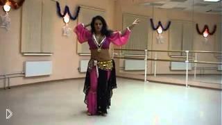 Смотреть онлайн Урок восточного танца живота для начинающих