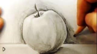 Как нарисовать объемное яблоко обычным карандашом - Видео онлайн