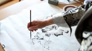 Смотреть онлайн Китайская живопись: учимся рисовать пион