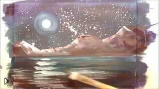 Смотреть онлайн Рисуем гуашью ночные горы при луне