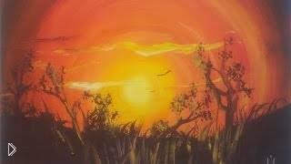 Смотреть онлайн Как нарисовать яркий закат гуашью