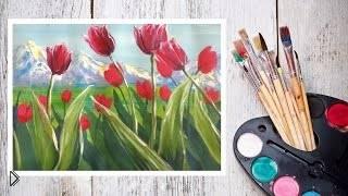 Смотреть онлайн Как нарисовать гуашью яркие тюльпаны на фоне гор