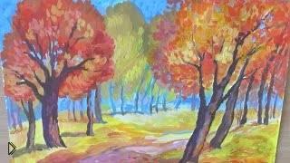 Смотреть онлайн Как нарисовать осенний пейзаж гуашью
