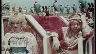 Смотреть онлайн Сказка: Раз, два – горе не беда!, 1988 год