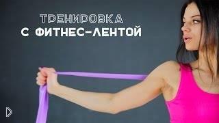 Смотреть онлайн Домашняя тренировка для девушек с фитнес-летной