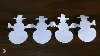 Смотреть онлайн Вырезаем бумажную гирлянду из снеговиков