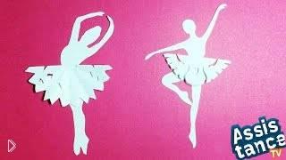 Смотреть онлайн Как сделать снежинки-балеринки из бумаги