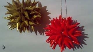 Смотреть онлайн Как сделать новогоднюю игрушку из простой бумаги