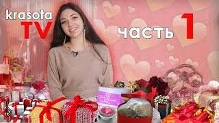 Смотреть онлайн Интересный подарок на 14 февраля своими руками