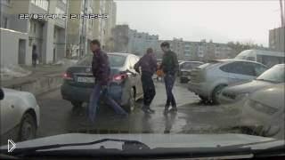 Смотреть онлайн Разборка с быдлом в Казани (Азино)