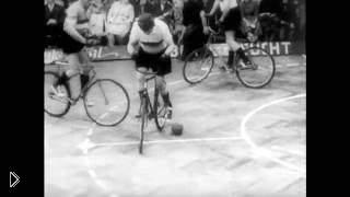 Смотреть онлайн Старые кадры: Игра в футбол на велосипедах