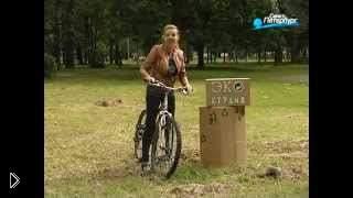 Смотреть онлайн Элементарные правила езды на велосипеде в городе