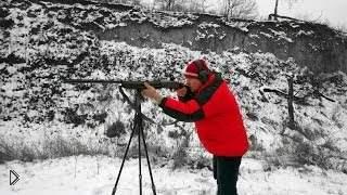 Смотреть онлайн Тестирование охотником разных пуль для охоты зимой