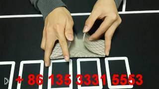 Смотреть онлайн Линзы, которые позволят угадывать карты при игре в покер