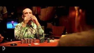 Смотреть онлайн Кадр из фильма про покер