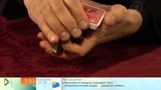 Смотреть онлайн Про то, как шулеры играют в покер