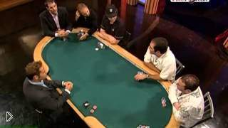 Смотреть онлайн Учимся агрессивно играть в покер