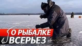 Смотреть онлайн Тонкости ловли плотвы зимой