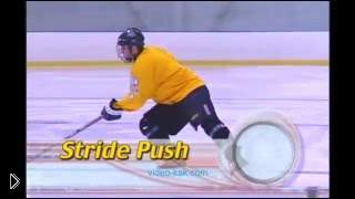 Смотреть онлайн Учимся поворачивать на коньках урок