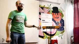 Смотреть онлайн Что такое терменвокс и как он выглядит