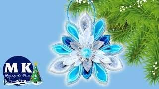 Смотреть онлайн Делаем елочную игрушку в технике Канзаши