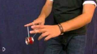 Смотреть онлайн Впечатляющий трюк с йо-йо, Перемотка