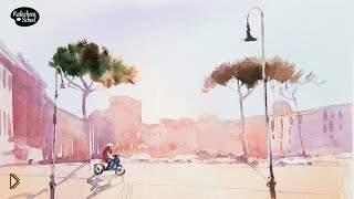 Смотреть онлайн Идея для акварельного рисунка: городской пейзаж