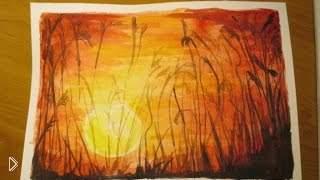 Смотреть онлайн Рисуем акварелью оранжевый закат
