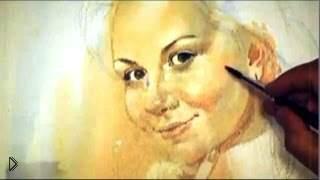Смотреть онлайн Как нарисовать портрет акварелью