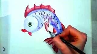Смотреть онлайн Как рисовать акварелью рыбку поэтапно