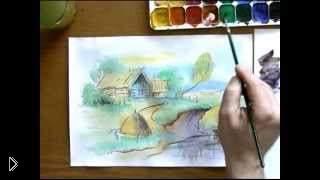 Смотреть онлайн Как просто нарисовать пейзаж акварелью обучение